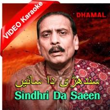 Tu Sindri Da Sain - Mp3 + VIDEO Karaoke - Sain Khawar