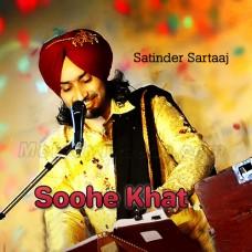Soohe Khat - Karaoke Mp3 - Satinder Sartaaj - Punjabi
