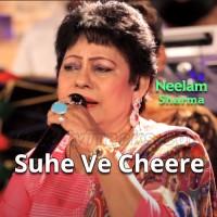 Suhe Ve Cheere Waleya - Karaoke Mp3 - Neelam Sharma - Live Perfomance - Usp Tv 2017