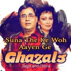 Suna Tha Ke Woh Aayen Ge - Ghazal - Karaoke Mp3 - Jagjit Singh - Chitra Singh