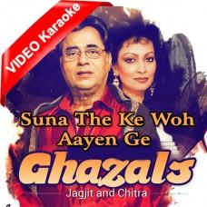Suna Tha Ke Woh Aayen Ge - Ghazal - Mp3 + VIDEO Karaoke - Jagjit Singh - Chitra Singh