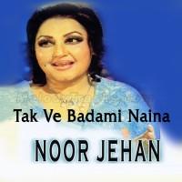 Tak Ve Badami Naina Waliyea - Karaoke Mp3 - Noor Jahan