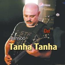 Tanha Tanha Jeevan Ke - Aansoo Ost - Karaoke Mp3 - Ali Azmat - Aansoo 2000