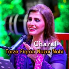 Tarze Fiqron Nazar Nahi Aaya - Karaoke Mp3 - Humaira Channa