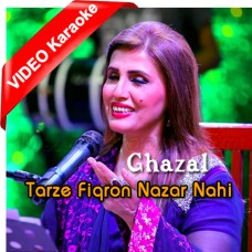Tarze Fiqron Nazar Nahi Aaya - Mp3 + VIDEO Karaoke - Humaira Channa