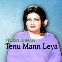 Tenu Mann Leya - Karaoke Mp3 - Noor Jahan