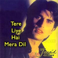 Tere Liye Hai Mera Dil Meri Jaan - Karaoke Mp3 - Junaid Jamshaid