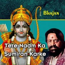 Tere Naam Ka Sumiran Kar Ke - Bhajan - Karaoke Mp3 - Hari Om Sharan - Bhakti Bhajan 2017