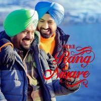 Tere Rang Niyare - Karaoke Mp3 - Nachhatar Gill - Punjabi