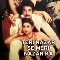 Teri Nazar Se Meri Nazar Ka - Karaoke Mp3 - Kishore Kumar - Asha Bhosle