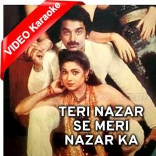 Teri Nazar Se Meri Nazar Ka - Mp3 + VIDEO Karaoke - Kishore Kumar - Asha Bhosle