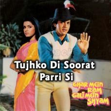 Tujhko Di Soorat Parri Si - Karaoke Mp3 - Punkaj Udhas