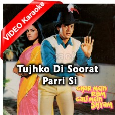 Tujhko Di Soorat Parri Si - Mp3 + VIDEO Karaoke - Punkaj Udhas