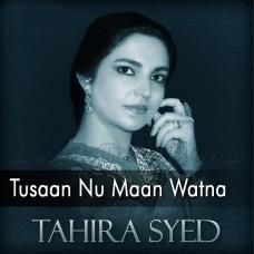 Tusan Nu Maan Watna Da - Karaoke Mp3 - Tahira Syed - Saraiki