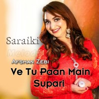 Ve Tu Paan Main Supari - Saraiki - Karaoke Mp3 - Afshan Zebi