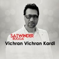 Vichran Vichran Kardi - Karaoke Mp3 - Satwinder Bugga - Punjabi