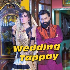 Wedding Tappay - Karaoke Mp3 - Mazhar Rahi - Falak Ijaz Ft Deedar - Fiza Muneeb - Punjabi