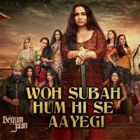 Woh Subah Hami Se Aayegi - Karaoke Mp3 - Arijit Singh - Shreya Ghoshal