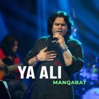 Ya Ali - Karaoke Mp3 - Shafqat Amanat Ali