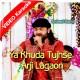 Ya Khuda Tujhse Arji Lagau Me - Mp3 + VIDEO Karaoke - Arshad Kamli 2019