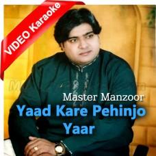 O Yaad Kare Panjo Yaad - Mp3 + VIDEO Karaoke - Master Manzoor