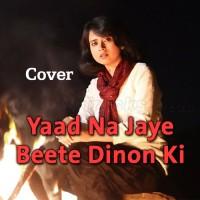 Yaad Na Jaaye - Cover - Karaoke Mp3 - Sniti Mishra