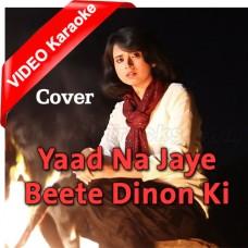 Yaad Na Jaaye - Cover - Mp3 + VIDEO Karaoke - Sniti Mishra