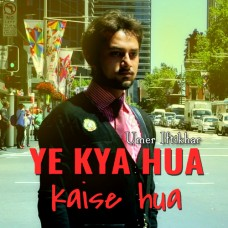 Ye Kya Hua Kese Hua - Cover - Karaoke Mp3 - Umer Iftikhar - Viti Vibes 2014