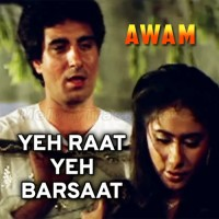 Ye Raat Ye Barsat Ye Tanhai - Karaoke Mp3 - Asha Bhosle - Mahendra Kapoor