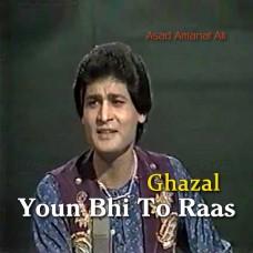 Youn Bhi To Raas - Ghazal - Karaoke Mp3 - Asad Amanat Ali