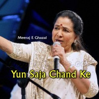 Yun Saja Chand Ke Chalka - Karaoke Mp3 - Asha Bhonsle - Ghazal