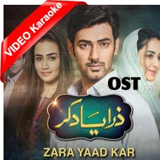 Zara Yaad Kar - Mp3 + VIDEO Karaoke - Rahat Fateh Ali Khan - Ost