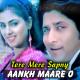 Aankh maare o ladka aankh mare - Karaoke Mp3 - Kumar Sanu - Tere Mere Sapne