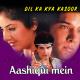 Aashiqui mein har aashiq - Karaoke Mp3 - Kumar Sanu - Dil Ka Kya Kasoor