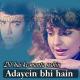 Adayein Bhi Hain Mohabbat Bhi - Karaoke Mp3 - Kumar Sanu - Dil Hai Ke Manta Nahin