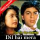 Dil Hai Mera Deewana - Mp3 + VIDEO Karaoke - Raju Ban Gaya Gentleman - 1992 - Kumar Sanu