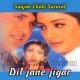 Dil Jane Jigar Tujh Pe - Karaoke Mp3 - Saajan Chale Sasural - 1996 - Kumar Sanu