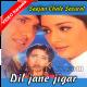 Dil Jane Jigar Tujh Pe - Mp3 + VIDEO Karaoke - Saajan Chale Sasural - 1996 - Kumar Sanu
