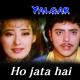 Ho Jata Hai Kaise Pyar - Version 1 - Karaoke Mp3 - Yalgar - 1992 - Kumar Sanu
