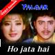 Ho Jata Hai Kaise Pyar - Version 2 - Mp3 + VIDEO Karaoke - Yalgar - 1992 - Kumar Sanu