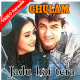 Jadu Hai Tera Hi Jadu - Mp3 + VIDEO Karaoke - Ghulam - 1998 - Kumar Sanu