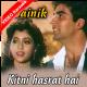 Kitni Hasrat Hai Hame Tumse - Mp3 + VIDEO Karaoke - Sainik - 1993 - Kumar Sanu