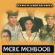 Mere Mehboob Mere Watan - Karaoke Mp3 - Param Vir Chakra - 1995 - Kumar Sanu