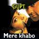 Mere Khabo Jo Aaye - Karaoke Mp3 - Gupt - 1997 - Kumar Sanu