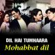 Mohabbat Dil Ka Sakoon Hai - Karaoke Mp3 - Dil Hai Tumhaara - 2002 - Kumar Sanu