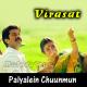 Payalein Chunmun Chunmun - Karaoke Mp3 - Virasat - 1997 - Kumar Sanu