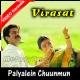 Payalein Chunmun Chunmun - Mp3 + VIDEO Karaoke - Virasat - 1997 - Kumar Sanu