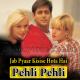 Pehli Pehli Baar Jab Pyaar - Karaoke Mp3 - Jab Pyar Kisi Se Hota Hai - 1998 - Kumar Sanu