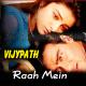 Raah Mein Unse Mulakaat - Karaoke Mp3 - Vijay Path - 1994 - Kumar Sanu