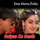 Saiyan Ke Saath Madhaiya Mein - Karaoke Mp3 - Eena Meena Deeka - 1994 - Kumar Sanu
